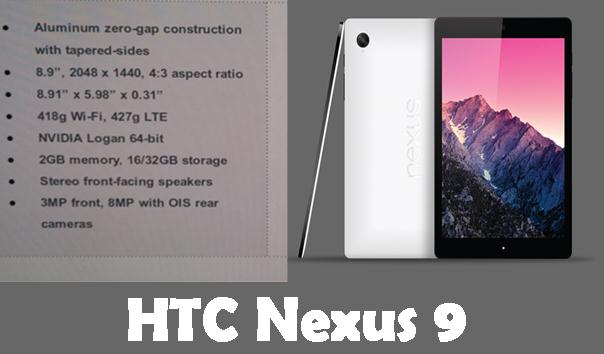 google HTC nexus 9