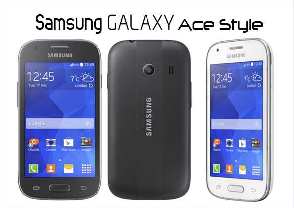Best spyware for galaxy ace