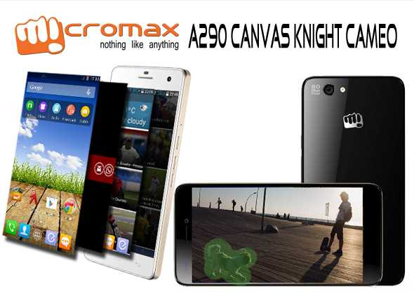 Micromax A290 Canvas Knight Cameo